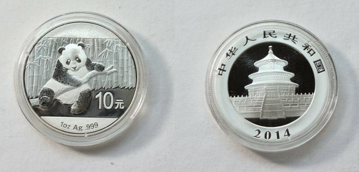 Chinese Silver Panda Coins